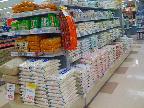 Buying rice: decisions decisions